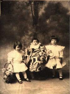 有地三姉妹