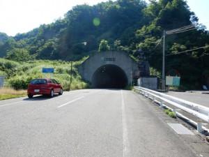 現中山トンネル